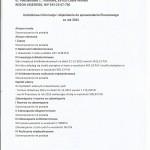 informacja dodatkowa s.1